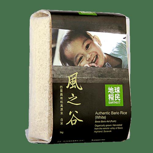 Earthist bario White Rice (1kg)