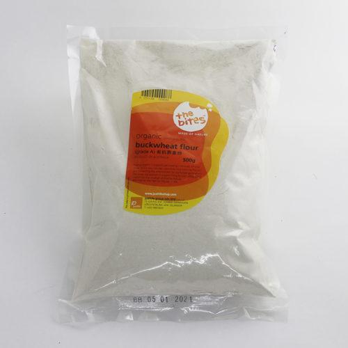 Packet of The Bites Organic Buckwheat Flour